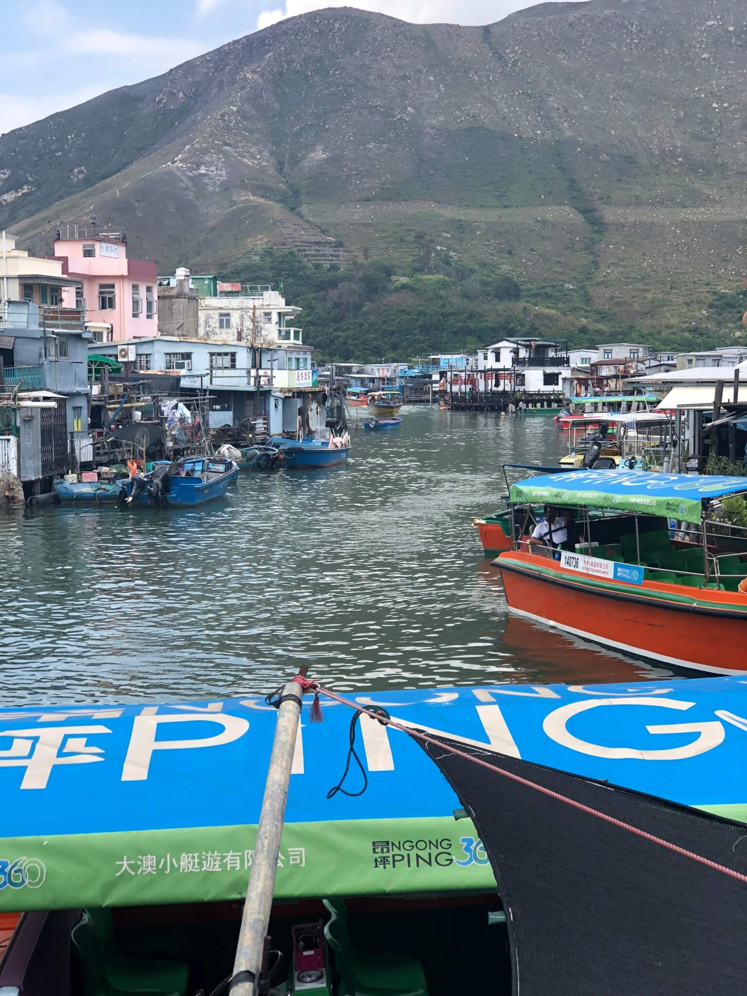 Tai Po Fishing Village on Lantau Island